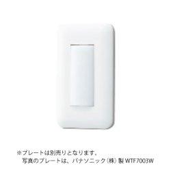 画像1: ★受注生産品★【アイホン】Vi-nurse 角型表示灯 [NLR-4F]