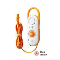 画像1: ★受注生産品★【アイホン】Vi-nurse ハンド型子機[NL-SB]