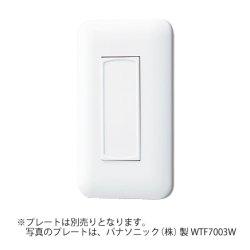 画像1: ★受注生産品★【アイホン】Vi-nurse ブランクユニット[NLR-BL]