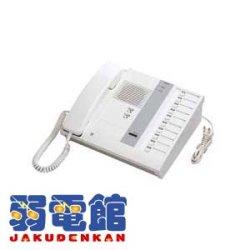 画像1: 【アイホン】カウンターインターホン10局用親機[TC-10M]