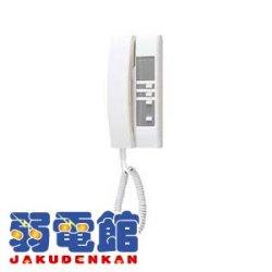 画像1: 【アイホン】コミニカインターホン3局用親機[TD-3H/B]