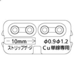 画像1: 【Panasonic パナソニック】感知器ベース用コネクタ(50個入り)[BVK8050]