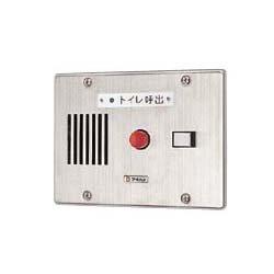 画像1: 【アイホン】トイレ呼出表示装置CN(1窓用表示器・埋込型)[CN-1A34/A]