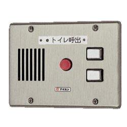 画像1: 【アイホン】トイレ呼出表示装置CN(2窓用表示器・埋込型)[CN-2A34/A]