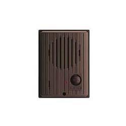 画像1: 【アイホン】警報表示灯付露出型玄関子機[QF-DK]