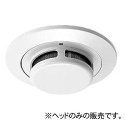 画像1: 【HOCHIKI ホーチキ】光電方スポット感知器 プチセンサSLY(ヘッドのみ)[SLY-2LK]
